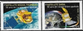2015  France.  SG.5760-1  50th Anniversary of France-India Space Co-operation. set 2 values U/M (MNH)