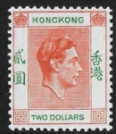 1938 Hong Kong SG.157 $2 red-orange and green M/M