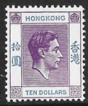 1947 Hong Kong  SG.162b  $10 chalk surface paper. reddish violet and blue. M/M