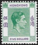 1946 Hong Kong SG.160  $5 green and violet M/M