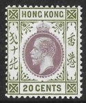 1921 Hong Kong  SG.125  20 cent purple and sage green  M/M