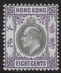 1903 Hong Kong  SG.66  8 cents slate and violet  M/M