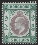 1903 Hong Kong  KEVII  SG.75   $5 purple & blue-green.  watermark Crown CA . mounted mint.