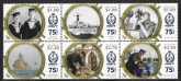 2016  New Zealand  SG.3844-9  75th Anniversary of Royal New Zealand Navy.  set 6 values U/M (MNH)
