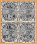 Great Britain  SG.O5  ½d slate blue  overprinted I.R. OFFICIAL   block of 4  U/M (MNH)