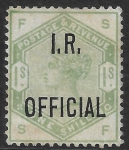 Great Britain SG.O7  1s dull green  overprinted I.R. OFFICIAL  very lightly mounted