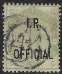 Great Britain  SG.O7  1s dull green overprinted I.R. OFFICIAL  used