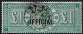 Great Britain  SG.O16  £1 green  overprinted  I.R. OFFICIAL  used