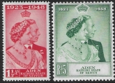 Aden/ Seiyen   - 1948 Royal Silver Wedding. SG.14-5   mounted mint. (cat value £18.00)